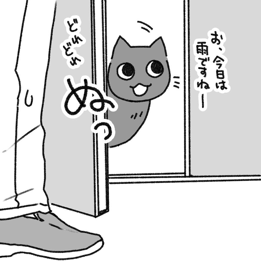 猫脱走防止 のぼれんニャン バリアフリー