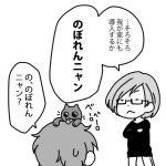 猫の脱走を防ぐ「のぼれんニャン バリアフリー」